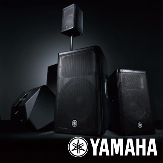 Yamaha ProAudio Colonne DXR12 MK2
