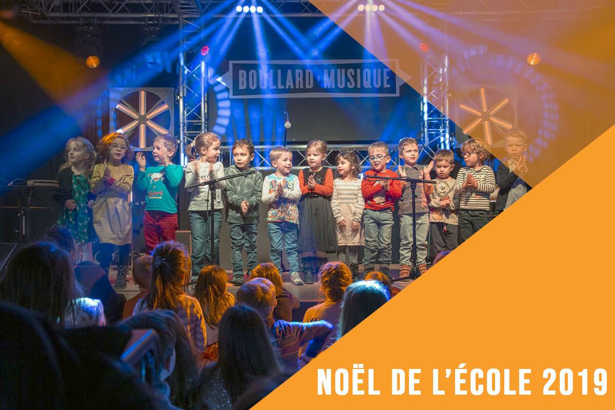Noël 2019 de l'école Alain Boullard