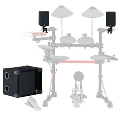 Yamaha MS50DR E Drum Speaker 50W