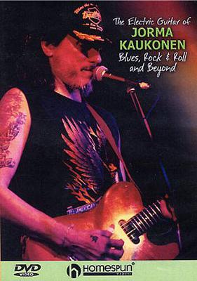 The Electric Guitar Of Jorma Kaukonen / Kaukonen, Jorma (Artist) / Homespun