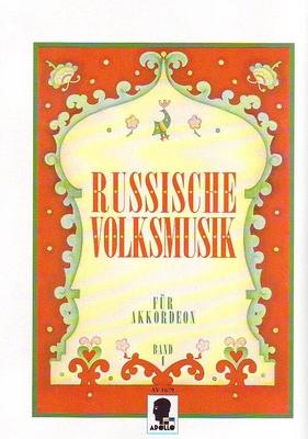 Russische Volksmusik vol. 1 /  / Apollo-Verlag