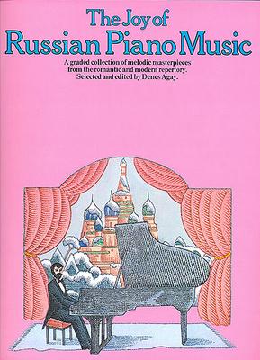Les joies de / The joy of Russian Piano Music /  / Yorktown
