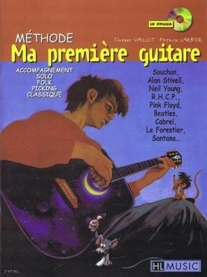 Ma première guitare / Vaillot T./Larbier P. / Henry Lemoine