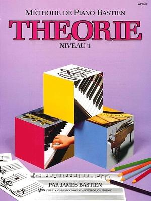 Méthode de Piano Bastien Théorie Niveau 1 / Bastien James / Kjos Music Co