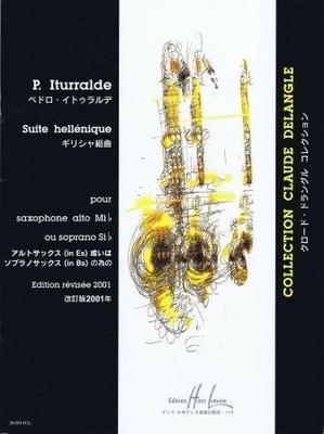 Suite hellénique / Iturralde Pedro / Henry Lemoine