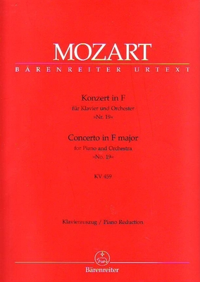 Concerto en Fa Majeur KV 459  / Mozart Wolfgang Amadeus / Bärenreiter