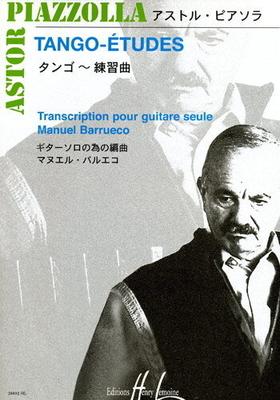 Tango-Etudes / Piazzolla Astor / Henry Lemoine