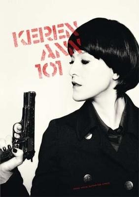 101 / (piano, vocal, guitare) / Keren Ann / Bookmakers International