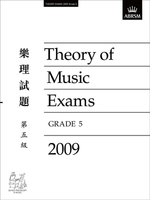 Theory of Music Exams, Grade 5, 2009 CLE Chinese-language edition traditional script   Theory /  / ABRSM