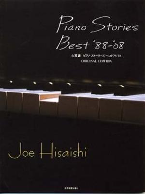JOE HISAISHI Piano Stories: Best '88-'08 / Hisaishi Joe / Zen-On