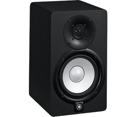 Yamaha ProAudio HS5 (la pièce)