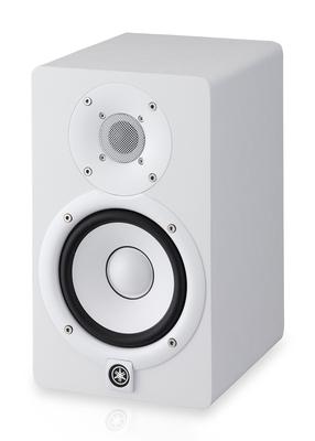 Yamaha ProAudio HS5W Powered Speaker System White