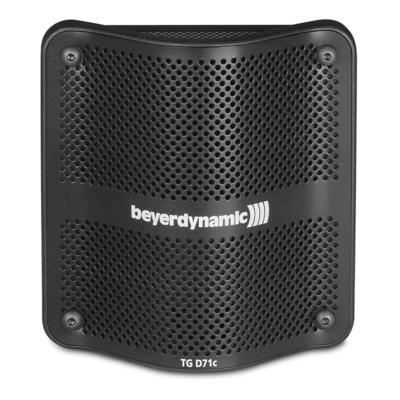 Beyerdynamic TG D71c – Micro de surface pour grosse caisse ou percussions condensateur