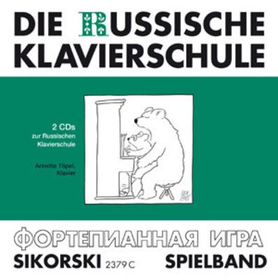 Die Russische Klavierschule – Doppel-CD separat Russische Musik der Moderne /  / Sikorski Edition