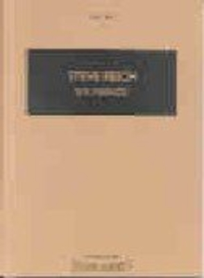 Hawkes Pocket Scores / Six PianosHawkes Pocket Scores HPS 1193 / Steve Reich / Boosey and Hawkes