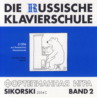 Die Russische Klavierschule Bd 2 Doppel-CD separat Russische Musik der Moderne   Piano 2 CDs /  / Sikorski Edition
