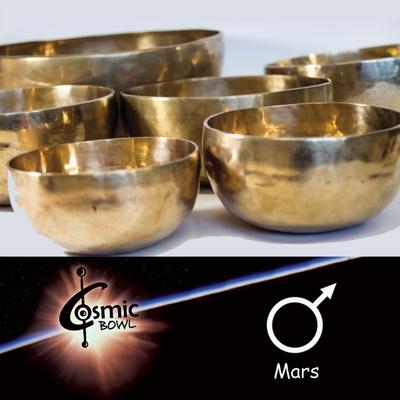 Terre Planetary Bol Chantant Mars