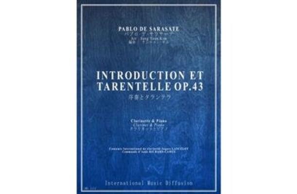Introducion et Tarentelle Op. 43 / Pablo de Sarasate / International Music Diffusion