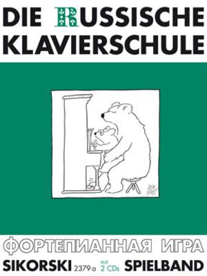 Die Russische Klavierschule – Spielband, Doppel-CD Russische Musik der Moderne / Alexander Nurejew / Julia Suslin / Sikorski Edition